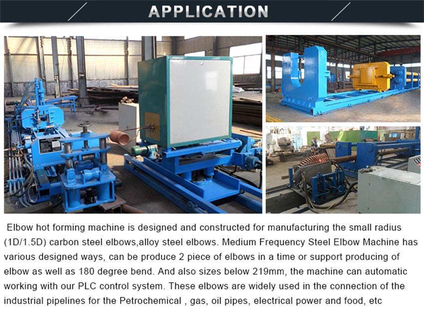 APPLICATION-OF-Hot-Forming-Pushing-Elbow-Making-Machine-Buy-Elbow-Machine-In-China.jpg